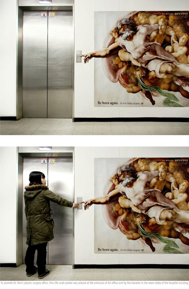 reklama-plastik-02