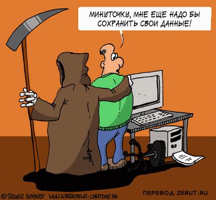 karikatur-02
