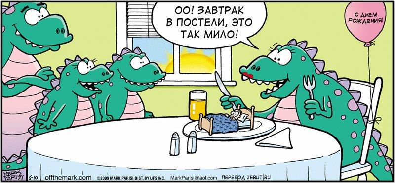 karikatur-08