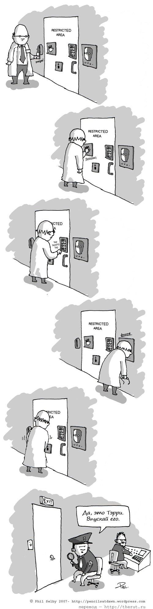 karikatur-09