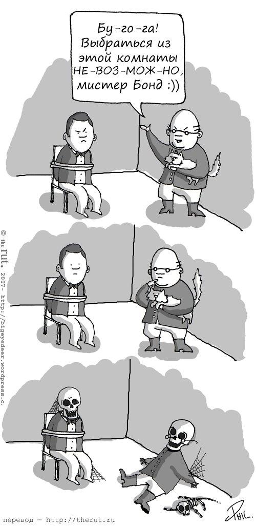karikatur-16