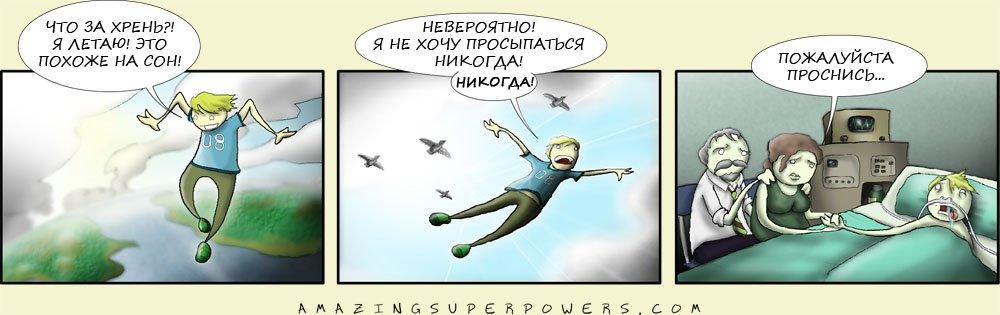 karikatur-17