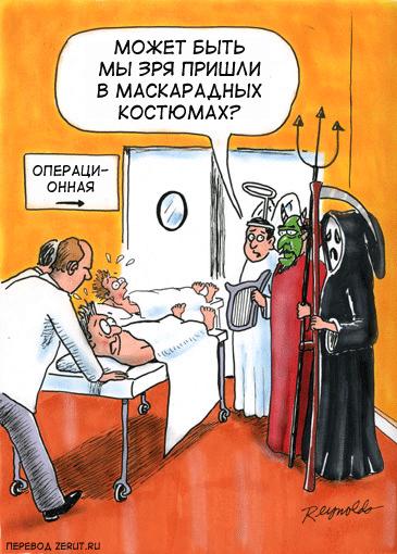 karikatur-21