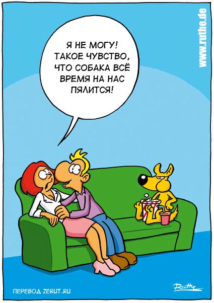 karikatur-23
