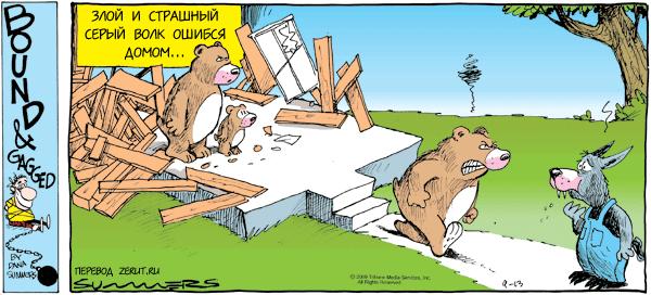 karikatur-24