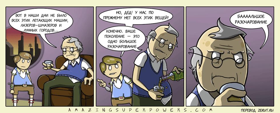 karikatur-27