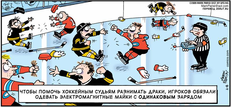 karikatur-34