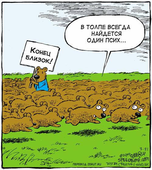 karikatur-36