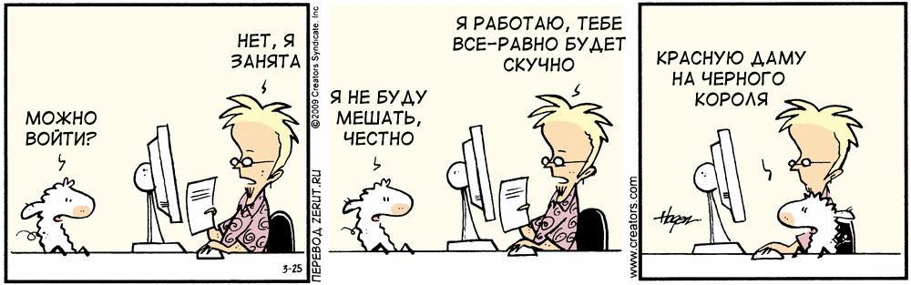 karikatur-37