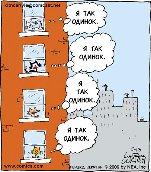 karikatur-42