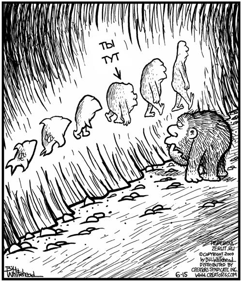karikatur-45