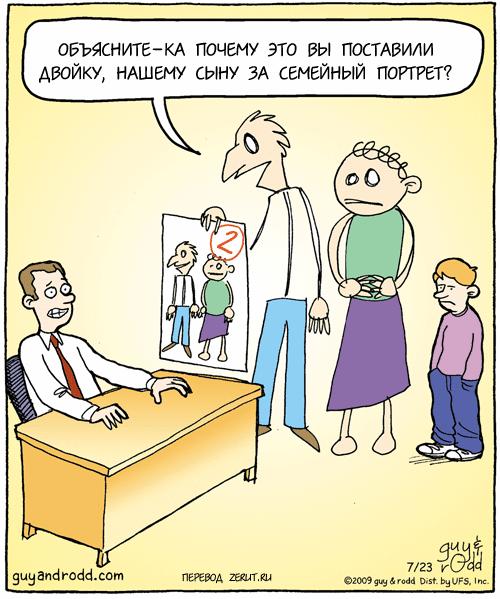 karikatur-46