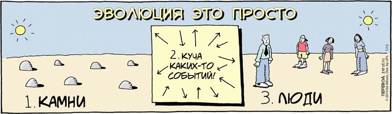 karikatur-51