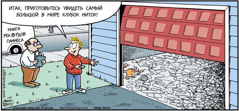 karikatur-52