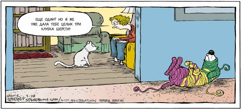 karikatur-54