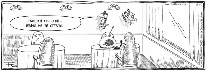 karikatur-57