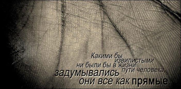 Фото на обложку цитатами