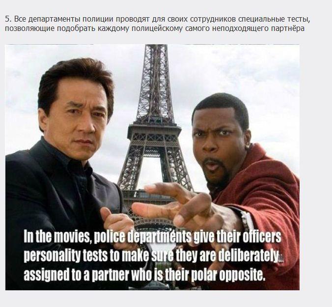 Голливудская реальность