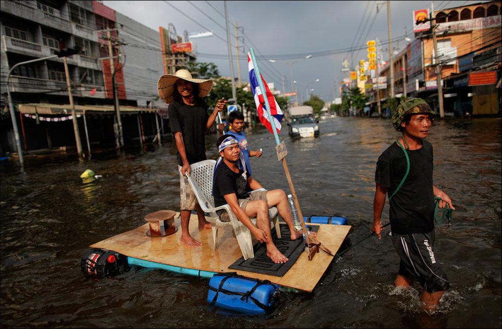 Наводнения
