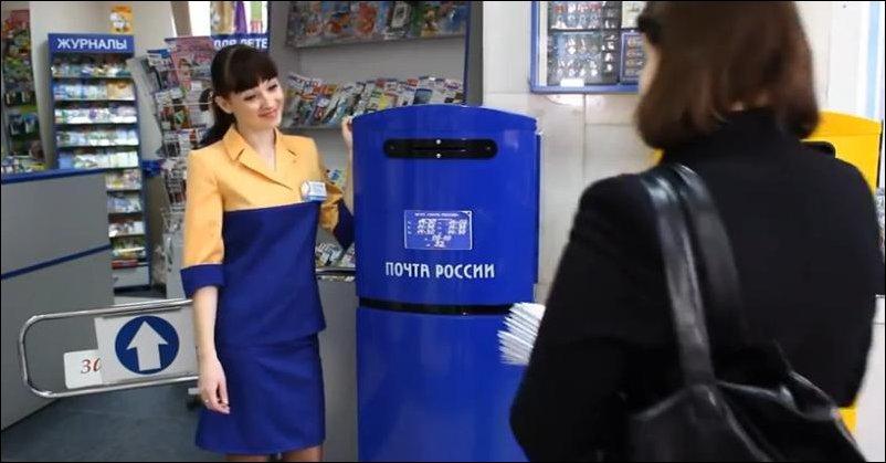Песня про Почту России
