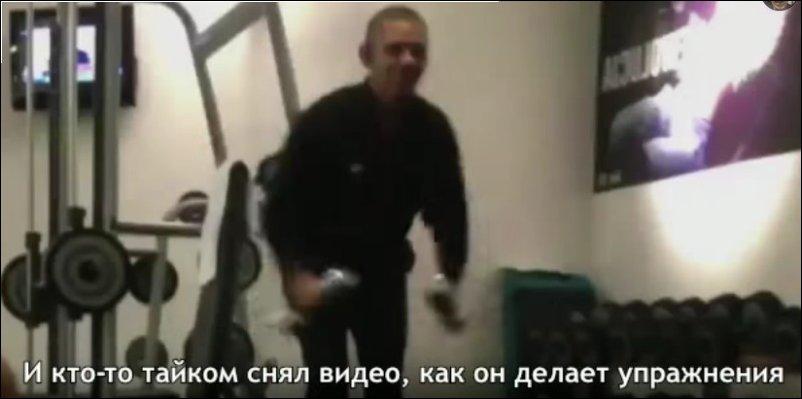 Обама в спортзале
