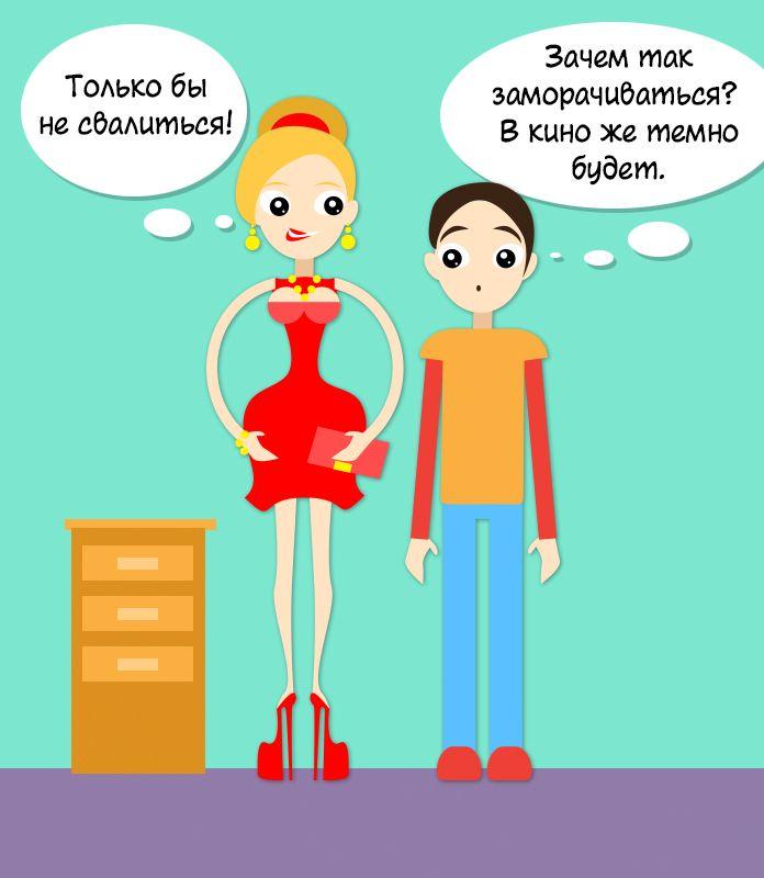 отличия девочки от мальчика