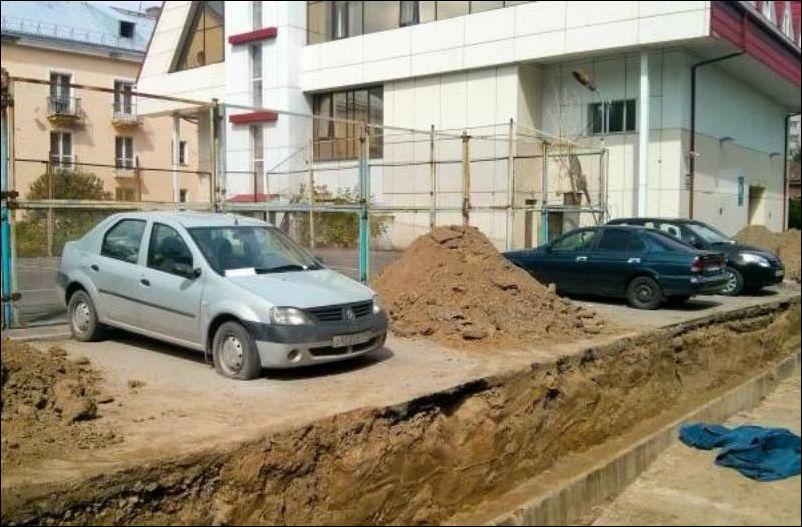 Парковка для неудачников