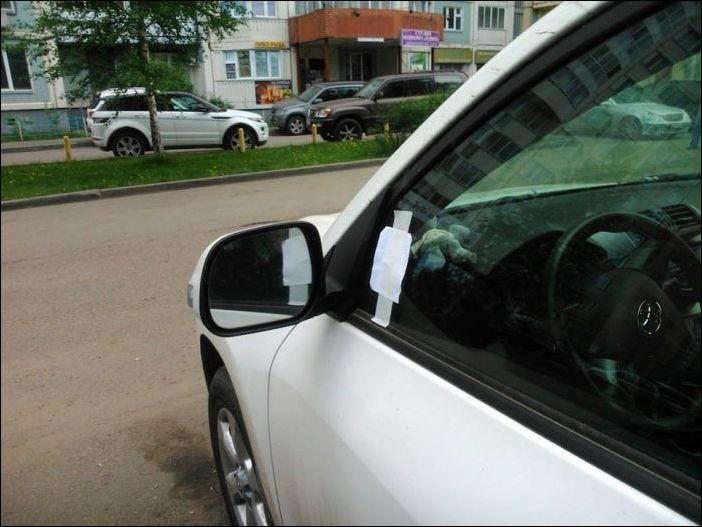 Новый способ отъема денег у автовладельцев