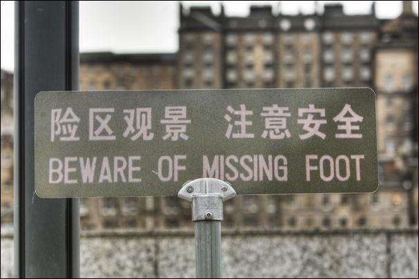 Ошибки китайских переводчиков
