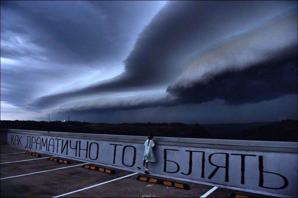 http://www.prikol.ru/wp-content/gallery/june-2018/nadpisi-09062018-007.jpg