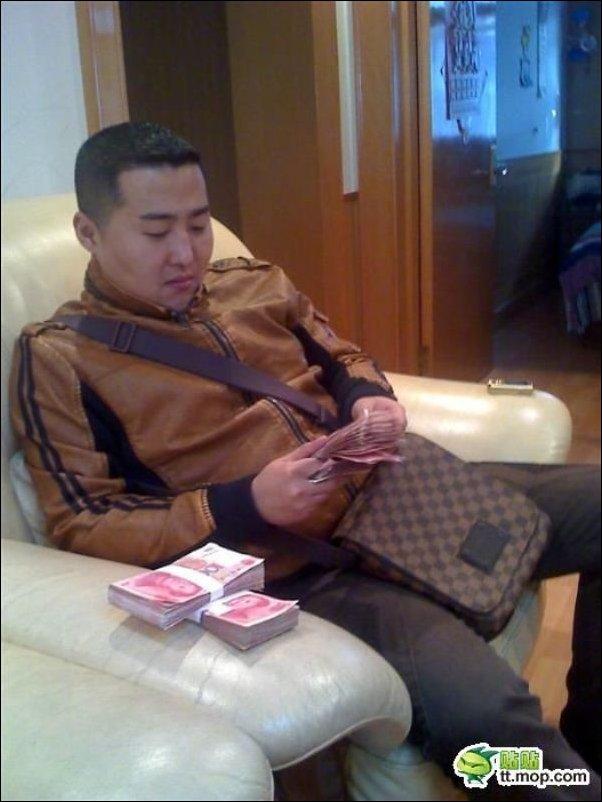 Китайский браток