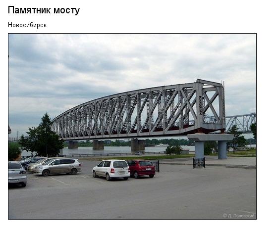 Самые необычные памятники России