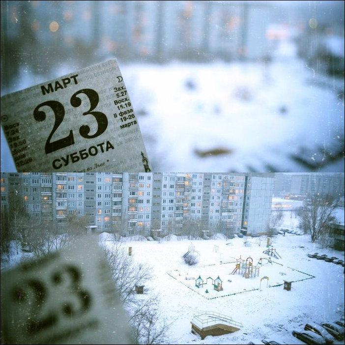 Про погоду в марте 2013