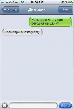 Прикольные SMS