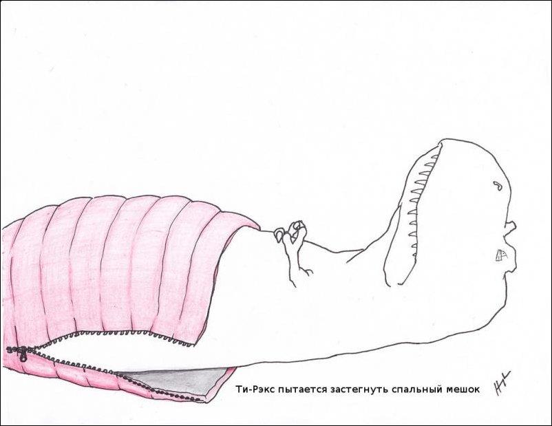 повседневные проблемы Тираннозавра Рекса