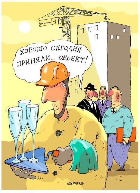 Карикатуры Игоря Варченко