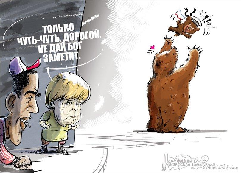 Злободневные карикатуры Виталия Подвицкого
