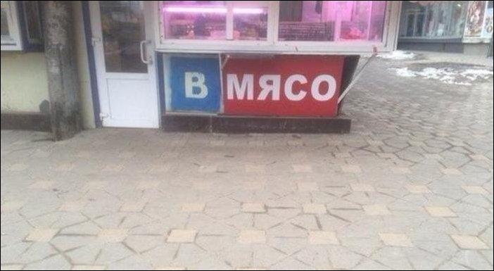Дуров не сидит сложа руки
