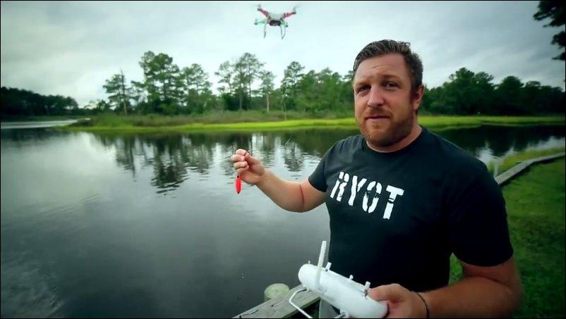 Рыбалка с помощью летающего дрона