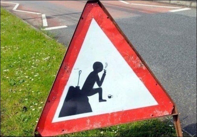 прикольный дорожный знак