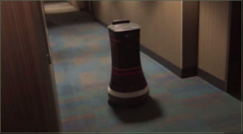 Гостиничный робот
