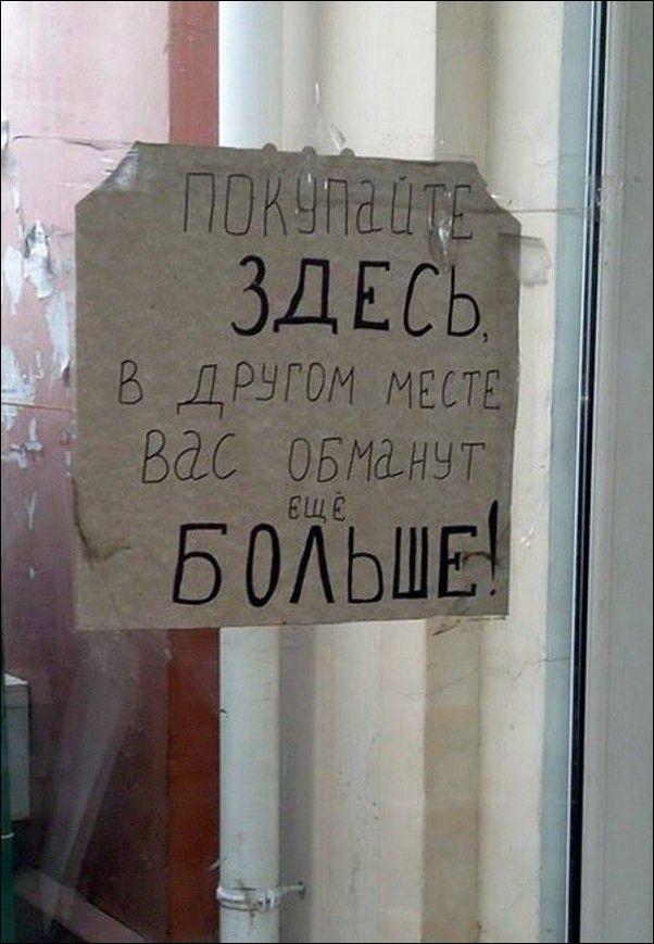 Картинка, картинки с карачаевскими надписями