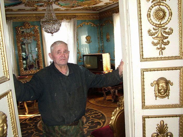 tsar-08