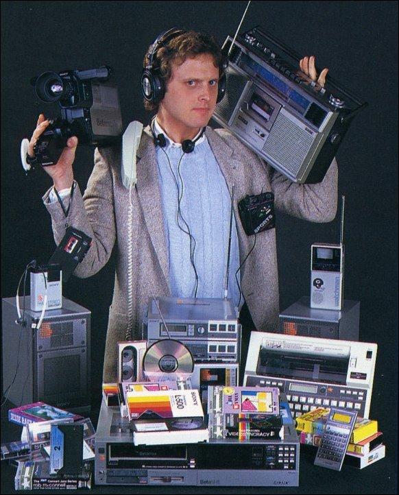 Спустя 30 лет все это можно уместить в кармане