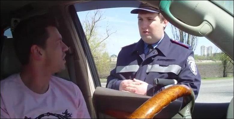 Разговор с гаишником на украине