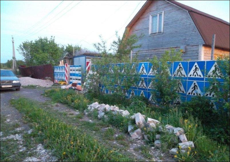 Забор из дорожных знаков