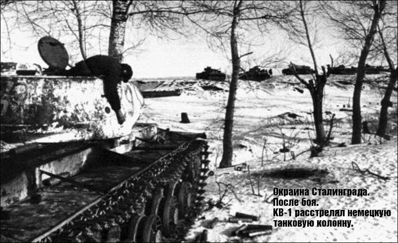 Танки в Великой Отечественной