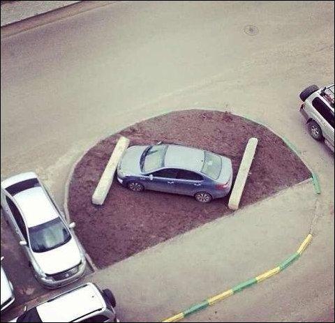 Наказание за парковку на клумбе