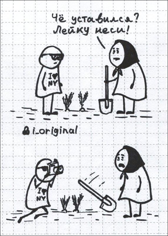 Прикольные рисунки