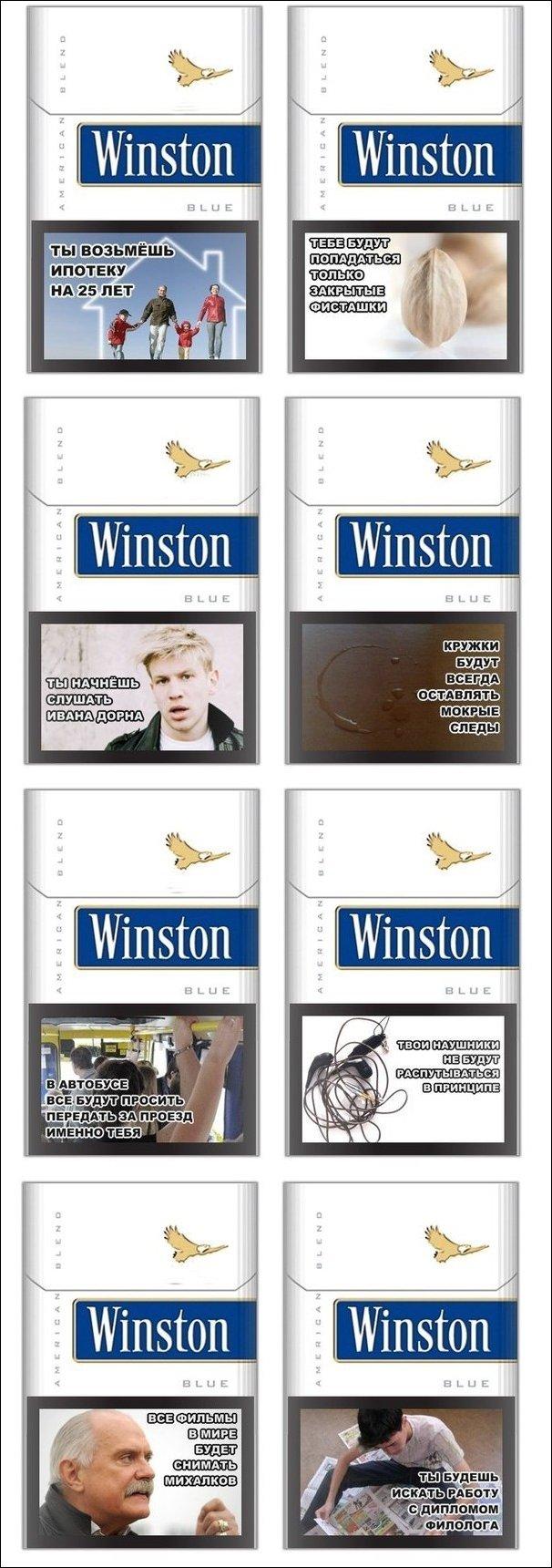 Страшные надписи на сигаретных пачках